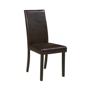 AshleySIGNATURE DESIGN BY ASHLEYDining UPH Side Chair (2/CN)