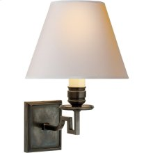 Visual Comfort AH2000GM-NP Alexa Hampton Dean 1 Light 8 inch Gun Metal with Wax Decorative Wall Light