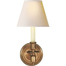 Visual Comfort S2110HAB-NP Studio French Library 1 Light 6 inch Hand-Rubbed Antique Brass Decorative Wall Light in Natural Paper