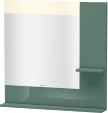 Mirror With Shelves To The Side And Below, Jade High Gloss Lacquer