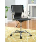 Contemporary Black Adjustable Office Chair Product Image