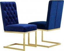 "Cameron Velvet Dining Chair - 19"" W x 24"" D x 38.5"" H"