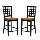Arlington Lattice Back Counter Stool Product Image