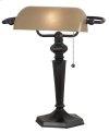 Chesapeake - Banker Lamp