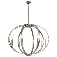Elata Collection Elata 8 Light Chandelier/Pendant CLP