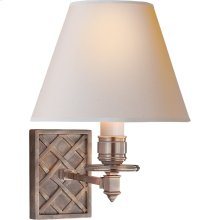 Visual Comfort AH2015BN-NP Alexa Hampton Gene 1 Light 8 inch Brushed Nickel Single-Arm Sconce Wall Light