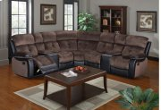 Reclining Motion Sectional Product Image
