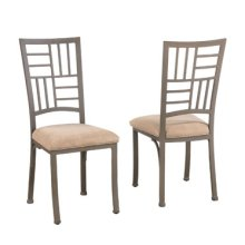 "Trent ""Light Textured Bronze"" Bistro Dining Side Chair, 19-1/8"" Seat Height - 2 pcs in 1 carton"