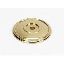 Classic Traditional Rosette A1563 - Polished Brass