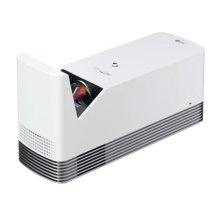 CineBeam Ultra Short Throw Laser Smart Home Theater Projector