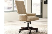 UPH Swivel Desk Chair