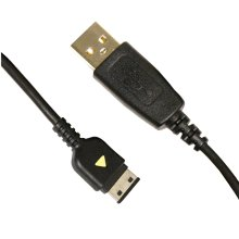 USB Charging Data Cable (S20-Pin to USB)