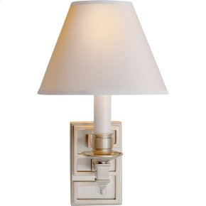 Visual Comfort AH2003BN-NP Alexa Hampton Abbot 1 Light 7 inch Brushed Nickel Decorative Wall Light