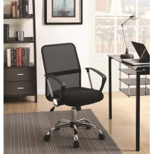 Modern Black Mesh Back Office Chair