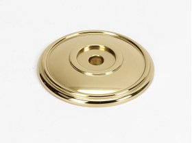 Classic Traditional Rosette A1564 - Polished Brass
