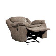 Glider Reclining Chair