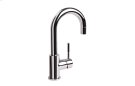 Perfeque Bar Faucet Product Image