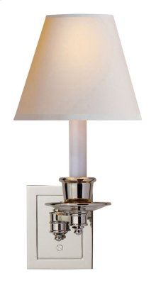 Visual Comfort S2005PN-NP Studio 7 inch 40 watt Polished Nickel Swing-Arm Wall Light in Natural Paper