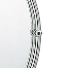 Kingston Round Mirror With Frame
