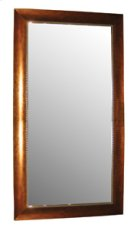 Stephania Floor Mirror Product Image