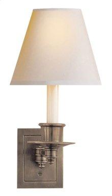 Visual Comfort S2005AN-NP Studio 7 inch 25 watt Antique Nickel Swing-Arm Wall Light in Natural Paper