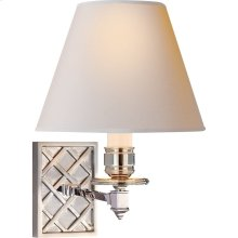 Visual Comfort AH2015PN-NP Alexa Hampton Gene 1 Light 8 inch Polished Nickel Single-Arm Sconce Wall Light