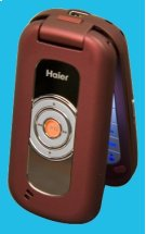 Tri Band GSM/GPRS Cellular Telephone Product Image