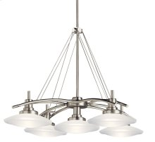 Structures 5 Light Halogen Chandelier Brushed Nickel
