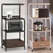 Kitchen Shelf On Casters Black Product Image