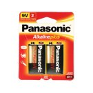 2pk 9V Alkaline Plus Batteries Product Image