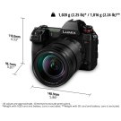 DC-S1RM Full Frame Product Image