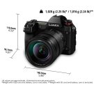 DC-S1M Full Frame Product Image