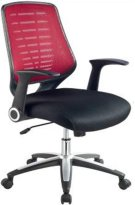Modrest Diplomat Modern Black and Red Office Chair Product Image