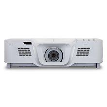 5200 Lumen Projector