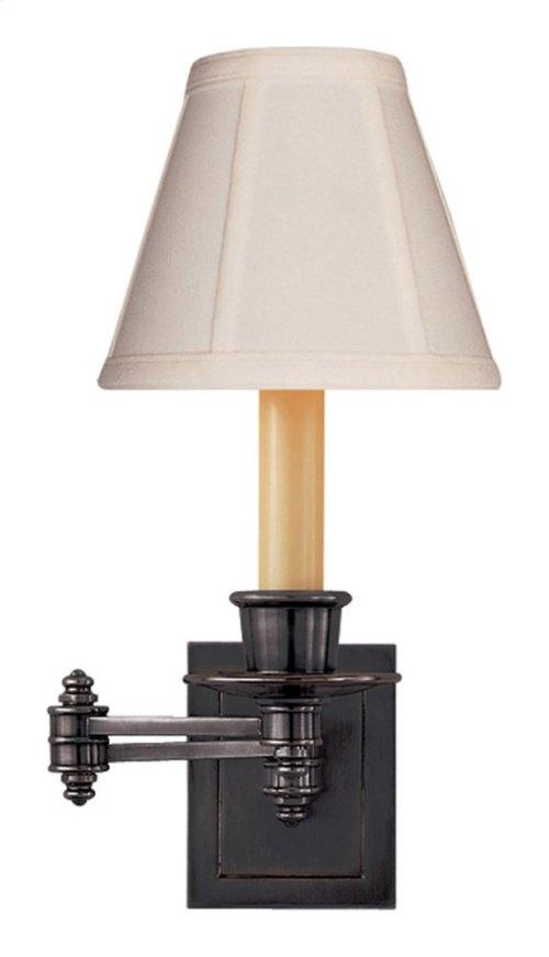 Visual Comfort S2007BZ-T Studio 12 inch 40 watt Bronze Swing-Arm Wall Light in Tissue Silk