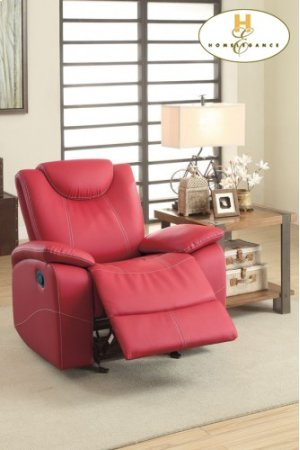 8524RD1 in by Homelegance in Rockhill, SC - Glider Reclining Chair