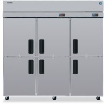 Dual Temp Cabinet, Three Section Upright, Half Stainless Door