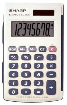 Protective LCD cover Calculator Product Image