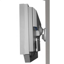 "32"" Non-Articulating Wall Mount - SB-WM32NA"