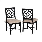 Set of 2  Monaco Dining Chair Product Image