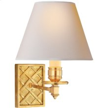 Visual Comfort AH2015NB-NP Alexa Hampton Gene 1 Light 8 inch Natural Brass Single-Arm Sconce Wall Light