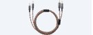 MUC-B20BL1 Balance 6.56 ft Y-type Cable Product Image