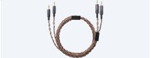 MUC-B20BL1 Balance 6.56 ft Y-type Cable