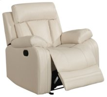"""Avery Leather Glider Recliner - 39""""L x 38""""D x 39""""H"""
