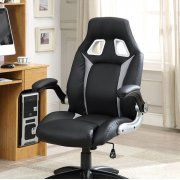 Argon Office Chair, Gray Product Image