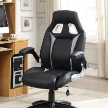 Argon Office Chair, Gray