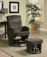 Glider With Ottoman Product Image