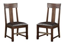 Emerald Home Ashland Splat Back Side Chair Brown D349-20