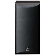 NS-B210 Black Bookshelf Speaker