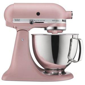 KitchenaidArtisan® Series 5 Quart Tilt-Head Stand Mixer - Matte Dried Rose
